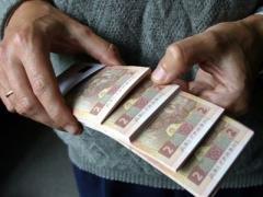 В Украине повысили минимальную зарплату и прожиточный минимум