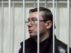 Европейский суд вынес решение по делу Луценко
