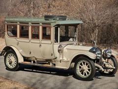 Самый дорогой Rolls-Royce пустили с молотка