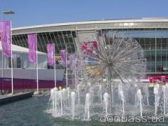 Прокуратура проверяет, как использовали в Донецке деньги, выделенные на Евро-2012
