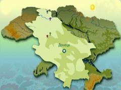 Двойной юбилей Донецкой области