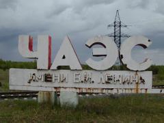 """Норвегия поможет Украине строить """"Укрытие"""""""