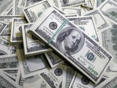 Официальный курс валют на понедельник, 16 июля