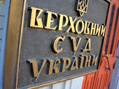 Верховный суд признал незаконным повышение ставки по кредиту