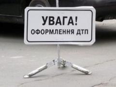 """Разыскивается водитель, сбивший двух киевлянок """"на зебре"""""""