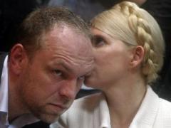 Защита Тимошенко готовит жалобу в Европейский суд