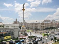 В центре Киева хотят запретить строительство высоток