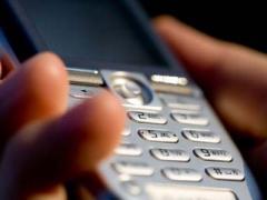 Подросток отобрал мобильник у жителя Макеевки