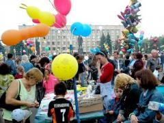 Как будут праздновать День города в Славянске