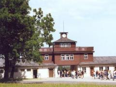Бухенвальд предложили внести в список ЮНЕСКО