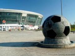 В Донецке большой футбол создаст трудности водителям