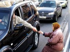 Украина - одна из самых бедных стран по уровню доходов