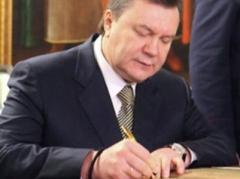 Янукович пообещал изменения в закон о выборах