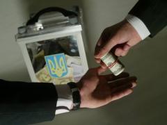 На Луганщине завели первое уголовное дело за подкуп избирателей