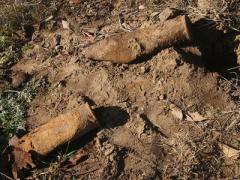В Донецке недалеко от школы нашли артиллерийский снаряд