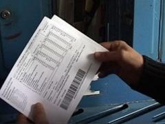 В Донецке призывают вовремя оплачивать коммунальные услуги