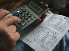 В Донецке долги за услуги ЖКХ составляют более 170 миллионов гривен