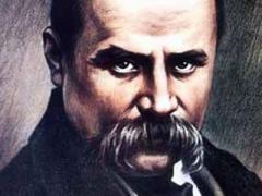 Юбилей Тараса Шевченко Украина и Россия отпразднуют вместе