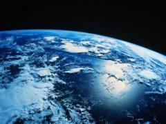 Японец продает... планету Земля