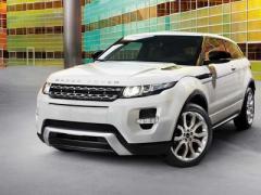 Land Rover расширяет модельный ряд