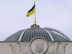В Раде зарегистрирован проект по проведению перевыборов в Украине