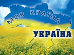 Freedom House хочет наказать украинские власти. Пряники не работают
