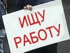 Донецкий центр занятости за десять месяцев трудоустроил почти семь тысяч человек