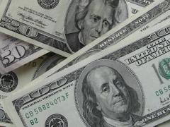 Официальный курс валют на пятницу, 16 ноября