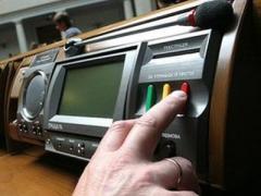 КПУ не исключает совместного голосования с регионалами