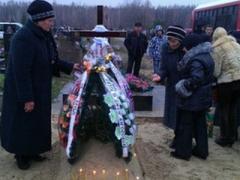 Мать Мазурка отказалась признать в погибшем сына