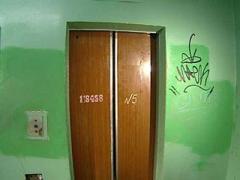 Красноармейск остался без лифтов
