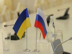 Россия надеется на компромисс с Украиной