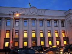 Верховная Рада распределила комитеты (СПИСОК)