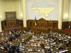 Рада в четвертый раз не может лишить министра депутатских полномочий