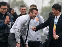 Дэвид Бекхэм оскандалился в Китае (ФОТО)