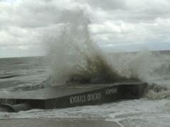 Уровень воды в Азовском море приближается к критическим показателям