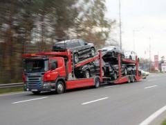 Профильный комитет рекомендует Раде ввести утилизационный сбор на авто