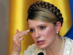 Европейский суд вынесет решение по делу Тимошенко 30 апреля