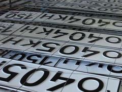 ГАИ проверяет номерные знаки