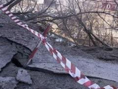 В Киеве из-за оползней объявлена чрезвычайная ситуация