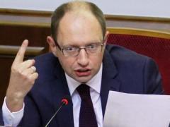 Яценюк анонсировал большую акцию протеста