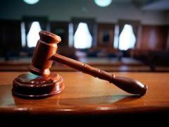 Европейский суд по правам человека наложил на Украину многомилионный штраф