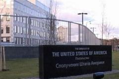 Посольство США в Украине не работает