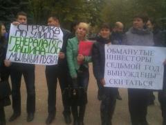 Обманутые молодые семьи Донбасса вышли к облгосадминистрации на митинг (ВИДЕО)