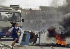 В день главного исламского праздника возле мечети в Ираке прогремел взрыв