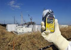 """На """"Фукусиме"""" произошла утечка радиации"""