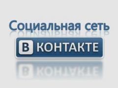 Влюбленный поэт разместил стихотворение ВКонтакте и получил судимость