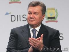 Виктор Янукович в Донецке: Вы демонстрируете, куда надо двигаться
