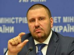 "Главный налоговик Украины пообещал электронный ""перекур"""
