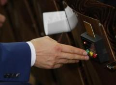Депутаты ослушались мэра и воздержались